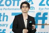 メガネメーカー『Zoff』の新CM発表会に出席した村上虹郎