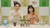 ウェブ・店頭ムービー「CM発表会」篇に出演した、伊藤沙莉とハライチ岩井勇気