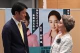 朝倉麗の夫・朝倉遥平(筒井道隆)とその母・滋子(水野久美)は何を企んでいる?(C)テレビ朝日