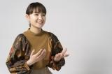 葵わかな、橋本環奈&吉川愛と共演
