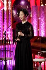 『第44回日本アカデミー賞』最優秀助演女優賞を受賞した黒木華(C)日本アカデミー賞協会
