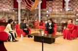 トークパート(左から)廣瀬智美アナウンサー、藤井フミヤ、木梨憲武、大地真央 (C)NHK