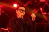 特別番組『激レア! 藤井フミヤ ギザギザハートからTRUE LOVE!』BSプレミアムで3月27日放送 (C)NHK