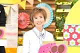 『超キニナル爆安祭』に出演する小柳ルミ子 (C)TBS