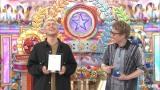 1年間で最も再?された番組を表彰する「TVerアワード2020」で『ロンドンハーツ』(テレビ朝日)がバラエティ大賞受賞