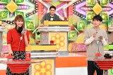 21日放送の『クイズハッカー』に出演するめるる、中村隼人、松丸亮吾(C)日本テレビ
