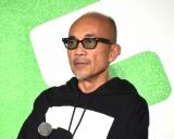 映画『ゾッキ』公開直前イベントに登壇した竹中直人監督 (C)ORICON NewS inc.