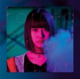 楠木ともり、2nd EP『Forced Shutdown』通常盤