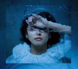 楠木ともり、2nd EP『Forced Shutdown』フォトブック盤