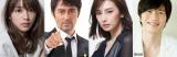 『オールスター感謝祭'21春』に出演する(左から)川口春奈、阿部寛、北川景子、田中圭 (C)TBS