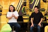 『爆笑問題&霜降り明星のシンパイ賞!!』でコンビ活動再開後初のテレビ出演となったかが屋 (C)テレビ朝日