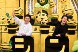 『爆笑問題&霜降り明星のシンパイ賞!!』に出演する霜降り明星 (C)テレビ朝日