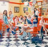 NiziU 2ndシングル「Take a picture/Poppin' Shakin'」ジャケット写真(初回生産限定盤B)