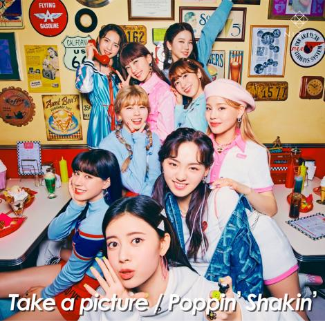 NiziU 2ndシングル「Take a picture/Poppin' Shakin'」ジャケット写真(通常盤)