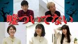 映像配信サービス「GYAO!」の番組『木村さ〜〜ん!』第138回の模様(C)Johnny&Associates
