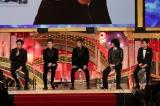 『第44回日本アカデミー賞』主演男優賞を受賞した(左から)小栗旬、草なぎ剛、佐藤浩市、菅田将暉、二宮和也(C)日本アカデミー賞協会