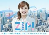 29日からスタートする『ZIP!』ポスタービジュアル 総合司会の水卜麻美アナウンサー (C)日本テレビ