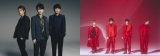 『Premium Music 2021』出演が発表されたKAT-TUNとSexy Zone