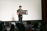 大阪で開催された『劇場版シグナル  長期未解決事件捜査班』(4月2日公開)試写会イベントにサプライズ登壇した坂口健太郎