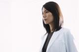 『脳科学弁護士 海堂梓 ダウト』に主演する松下奈緒 (C)テレビ東京