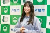 映画『あしやのきゅうしょく』(2022年公開)主演を務める松田るか