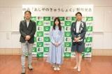 映画『あしやのきゅうしょく』(2022年公開)製作発表記者会見に出席した(左から)白羽弥仁監督、松田るか、いとうまい市長