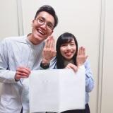 婚姻届を提出したハナコ・菊田竜大(左)とハルカラ・和泉杏