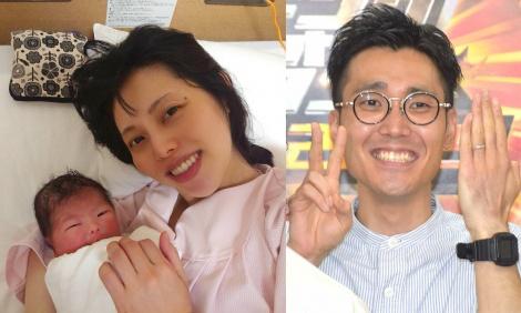 サムネイル 第1子女児を出産したハルカラ・和泉杏と夫のハナコ・菊田竜大(右)(写真は本人Twitterより) (C)ORICON NewS inc.