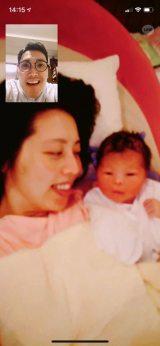 第1子女児が誕生したハナコ・菊田竜大&ハルカラ・和泉杏(写真は本人Twitterより)