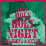 ちゃんみな & SKY-HI「Holy Moly Holy Night」12月4日配信リリース