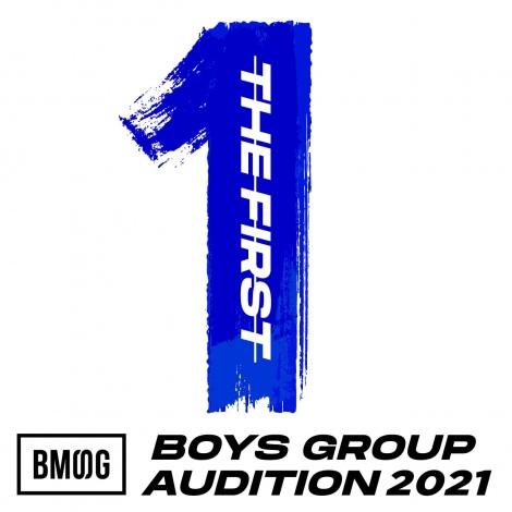 SKY-HIが昨年9月に設立したマネジメント/レーベル「BMSG」が主催するボーイズグループオーディション『THE FIRST』