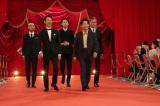 『第44回日本アカデミー賞』助演男優賞を受賞した(左から)宇野祥平、妻夫木聡、成田凌、星野源、渡辺謙(C)日本アカデミー賞協会