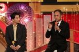『第44回日本アカデミー賞』助演男優賞を受賞した(左から)星野源、渡辺謙(C)日本アカデミー賞協会