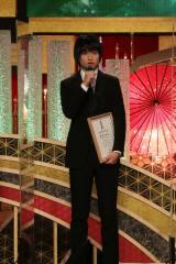 『第44回日本アカデミー賞』新人賞を受賞した奥平大兼(C)日本アカデミー賞協会