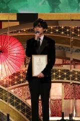 『第44回日本アカデミー賞』新人賞を受賞した永瀬廉(C)日本アカデミー賞協会