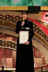 『第44回日本アカデミー賞』新人賞を受賞した服部樹咲(C)日本アカデミー賞協会
