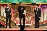『第44回日本アカデミー賞』話題賞(C)日本アカデミー賞協会