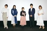 神田沙也加、新人声優にメロメロ