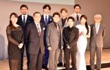 スペクタクル時代劇『魔界転生』製作発表会見に出席した (C)ORICON NewS inc.