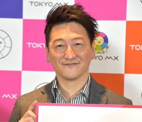 TOKYO MX『2021年4月改編』記者発表会に出席した堀潤 (C)ORICON NewS inc.