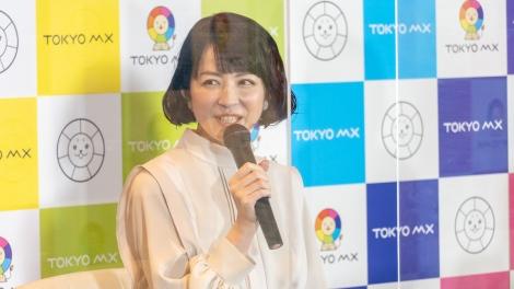 TOKYO MX『2021年4月改編』記者発表会に出席した平井理央