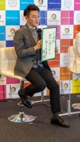TOKYO MX『2021年4月改編』記者発表会に出席した堀潤