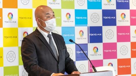 TOKYO MX『2021年4月改編』記者発表会に出席した常務取締役放送本部長 山崎宇充