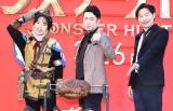 (左から)ゆりやんレトリィバァ、水田信二、川西賢志郎 (C)ORICON NewS inc.