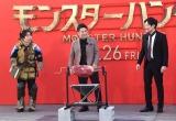 映画『モンスターハンター』公開直前イベントに出席した(左から)ゆりやんレトリィバァ、水田信二、川西賢志郎 (C)ORICON NewS inc.