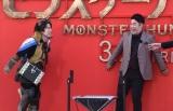 映画『モンスターハンター』公開直前イベントに出席した(左から)ゆりやんレトリィバァ、水田信二 (C)ORICON NewS inc.