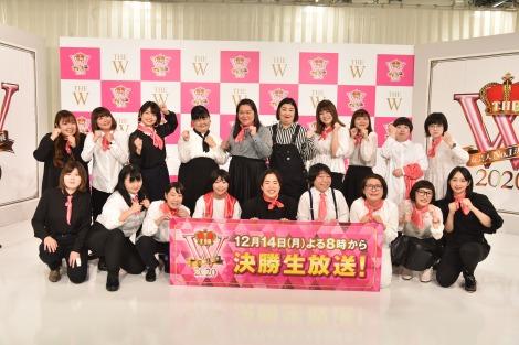 『THE W 2020』ファイナリスト10組(C)日本テレビ