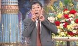 10日放送のバラエティー『踊る!さんま御殿!!』(C)日本テレビ