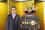 2022年大河ドラマ『鎌倉殿の13人』作者の三谷幸喜氏 (C)NHK
