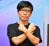 映画『ワンダーウーマン 1984』公開直前イベントに登壇した竹若元博 (C)ORICON NewS inc.